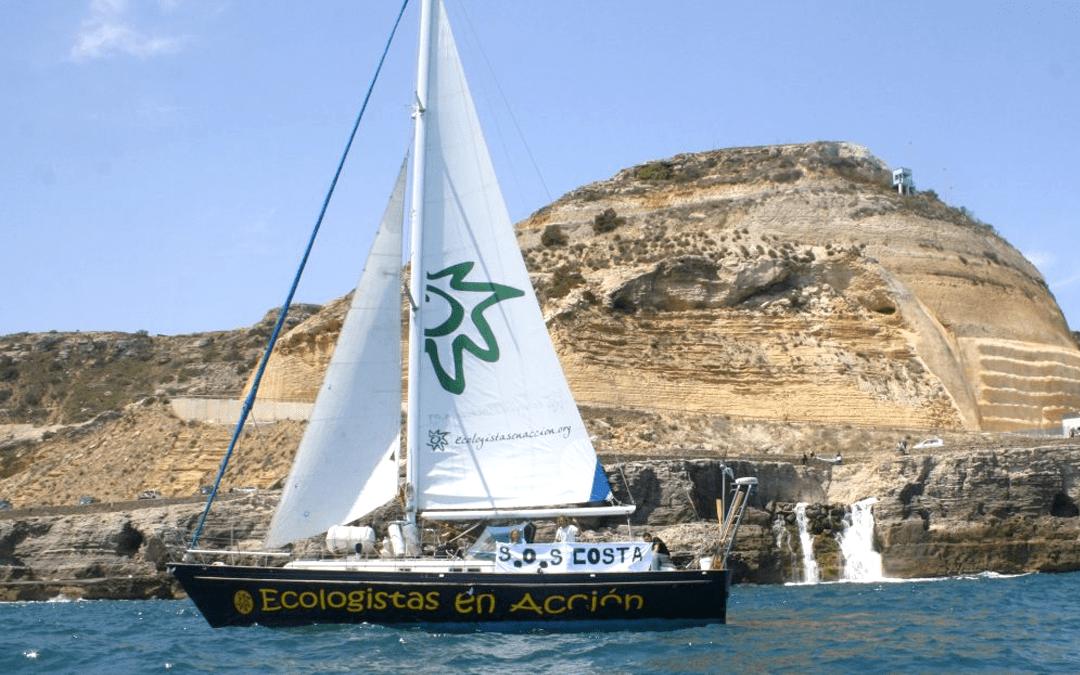 Ecologistas en Acción: sitio web